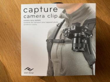 ピークデザイン キャプチャー カメラ クリップ