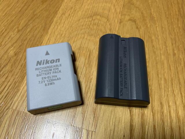 予備のバッテリー